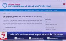 Cảnh báo lừa đảo SIM 4G