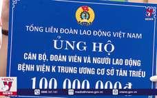 Trao quà hỗ trợ Bệnh viện K cơ sở Tân Triều