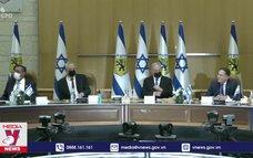 Nguy cơ bạo lực vượt tầm kiểm soát ở Đông Jerusalem