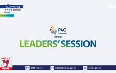 Khai mạc Hội nghị thượng đỉnh Đối tác về tăng trưởng xanh và mục tiêu toàn cầu 2030