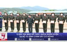 12.000 tân binh kết thúc khóa huấn luyện tại Bộ Tư lệnh Cảnh sát cơ động
