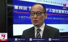 Kỳ thi năng lực tiếng Việt ở Nhật Bản