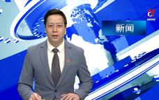 Bản tin tiếng Trung ngày 21/6/2021