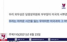 Triều Tiên từ chối đề nghị đàm phán của Mỹ
