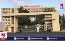 Phú Yên thành lập Sở Chỉ huy tiền phương phòng, chống dịch COVID-19