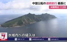 Nhật Bản khẳng định quyết tâm bảo vệ chủ quyền lãnh thổ