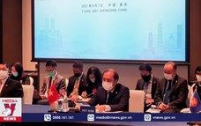 Hội nghị ASEAN - Trung Quốc về vấn đề Biển Đông