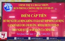 Bình Định hỗ trợ tiền cho hơn 28.000 lao động tự do