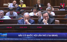 Israel bầu cử Quốc hội lần thứ 2