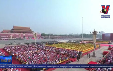 Kỷ niệm 70 năm Quốc khánh Trung Quốc