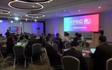APEC trao giải Thực tiễn tốt nhất năm 2019