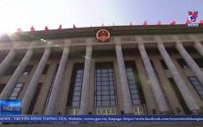 Trung Quốc khai mạc Hội nghị Trung ương 4 khóa XIX