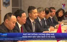 Phó Thủ tướng Vương Đình Huệ thăm nhà máy sản xuất ô-tô MAZ