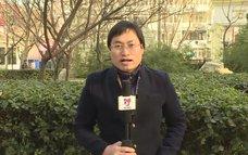 Trung Quốc hạ thuế nhập khẩu một số mặt hàng