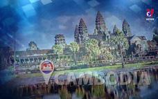 Cộng đồng Asean ngày 15/01/2020