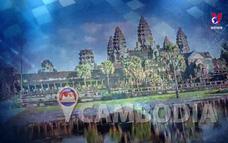 Cộng đồng Asean ngày 22/01/2020