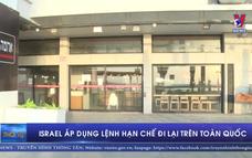 Israel áp dụng lệnh hạn chế đi lại trên toàn quốc