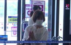 Nguy cơ tái bùng phát dịch COVID-19 tại Nhật Bản