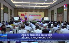 """Lần đầu tiên HĐND Đồng Tháp tổ chức """"kỳ họp không giấy"""""""