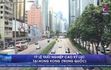 Tỷ lệ thất nghiệp cao kỷ lục tại Hong Kong (Trung Quốc)