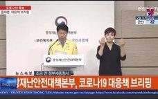Hàn Quốc dỡ hạn chế nhập cảnh đối với người từ Hồ Bắc (Trung Quốc)