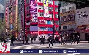 Nhật Bản lập trang web chuyên về tiêm chủng