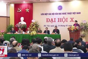 Đại hội X Liên hiệp các hội văn học nghệ thuật Việt Nam