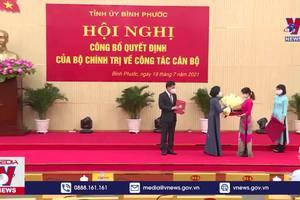 Ông Nguyễn Mạnh Cường giữ chức Bí thư Tỉnh ủy Bình Phước