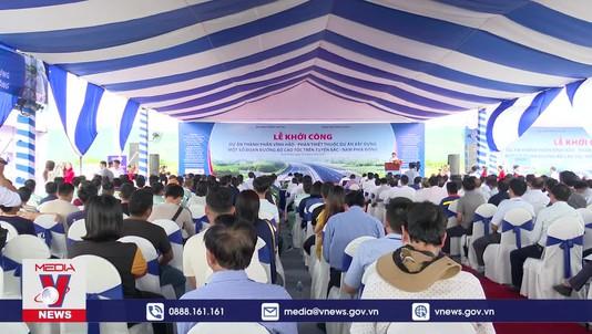 Khởi công dự án cao tốc Bắc Nam đoạn Vĩnh Hảo - Phan Thiết