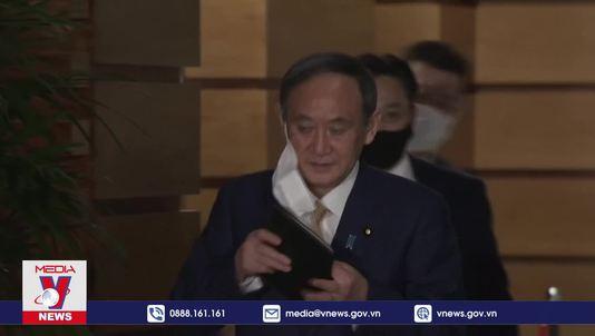 Thủ tướng Nhật Bản đã tới Mỹ, bắt đầu chuyến thăm chính thức