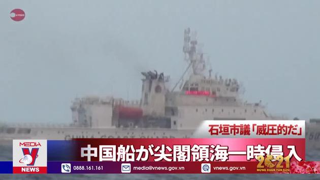 Tàu Trung Quốc lại tới gần quần đảo tranh chấp với Nhật Bản