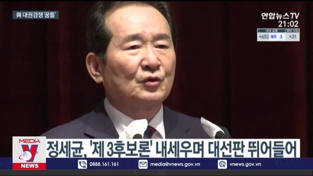 Thủ tướng Hàn Quốc từ chức